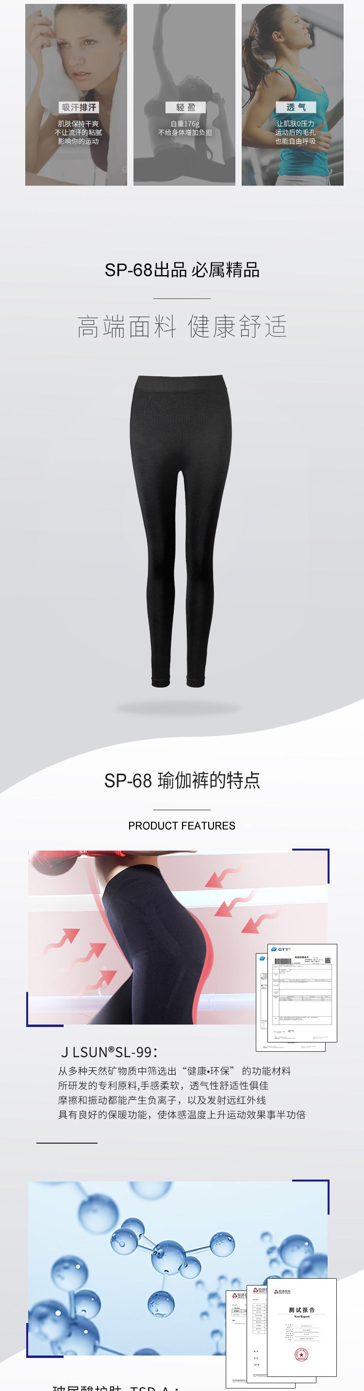 瑜伽裤_02.jpg