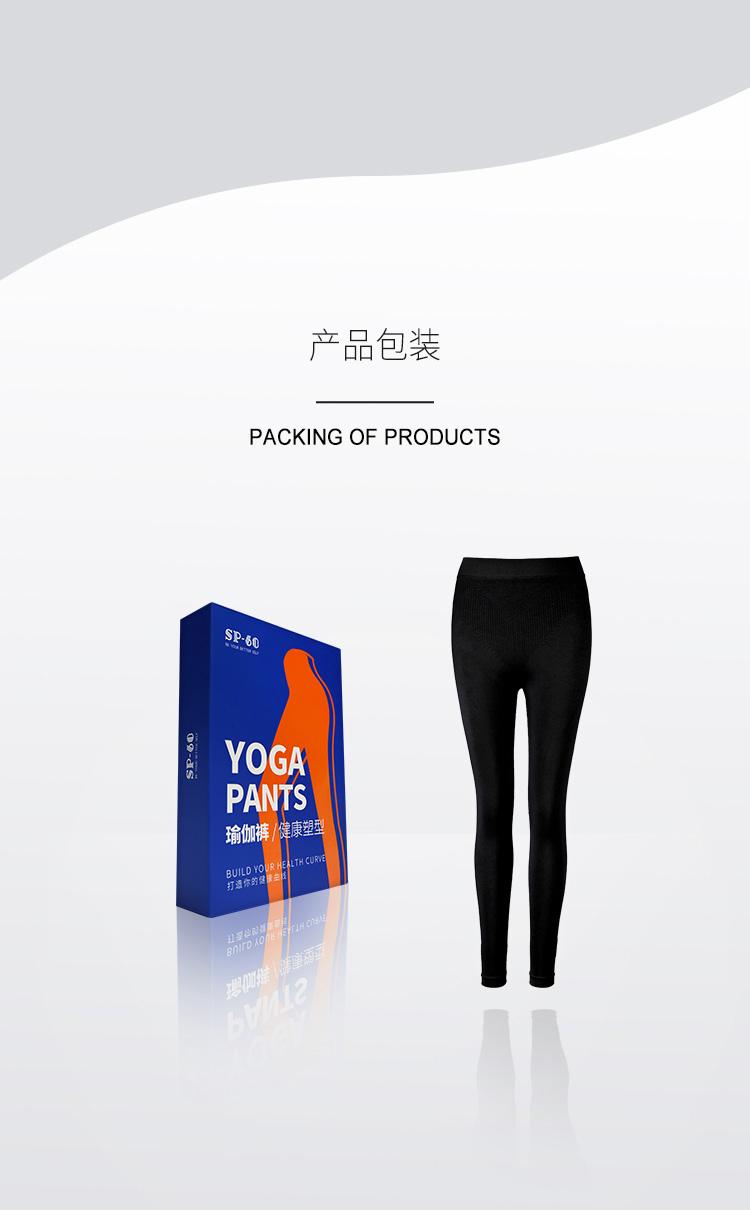 瑜伽裤_07.jpg